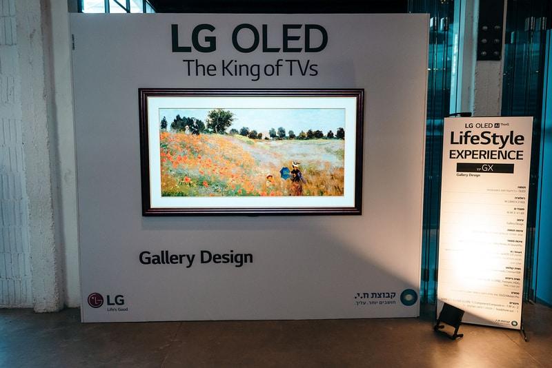 טלוויזיית הגלרי החדשה של LG